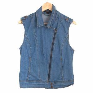 Forever 21 Denim Full Zipper Jean Vest Large